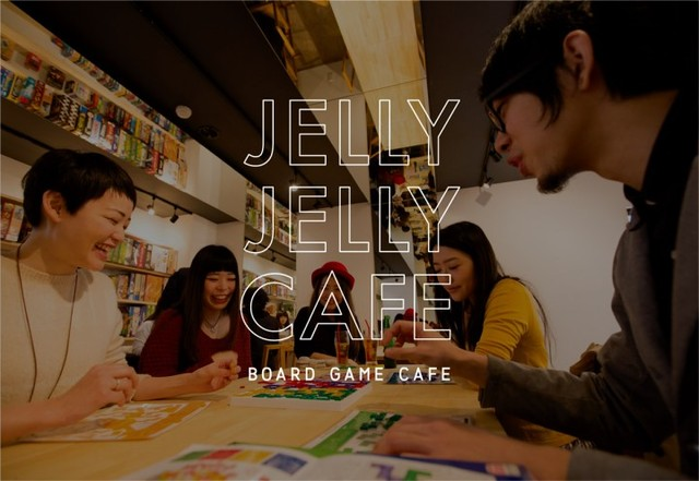 JELLY JELLY CAFEってどんなところ?  |                    JELLY JELLY CAFE (31417)