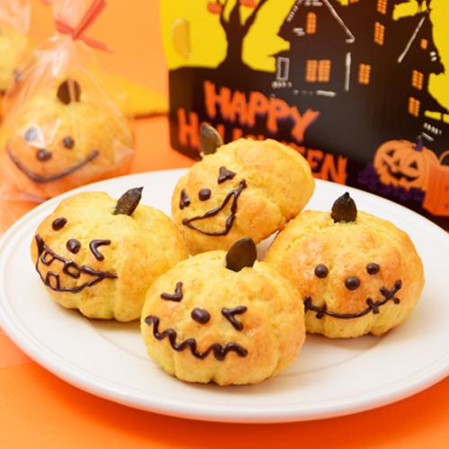 おばけかぼちゃのスコーンセット , 簡単手作りセット , お手軽素材