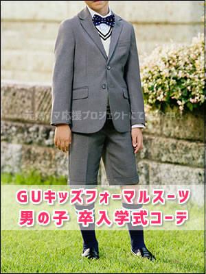 スーツ gu 1枚でおしゃれすぎない…?話題になったGUの「ジャンプスーツ」新作も余裕で買いでした(BuzzFeed Japan)