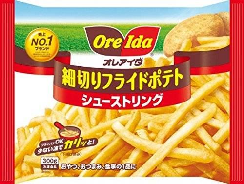 【ズボラに朗報】マヨネーズかけご飯 ...
