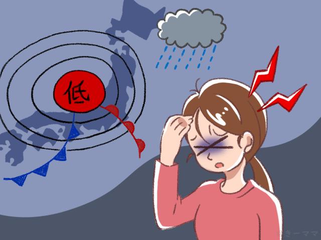 なる が と 泣く 頭 痛く