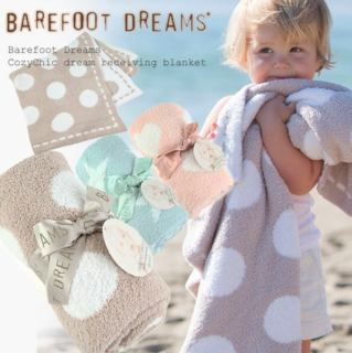 Cozy Chic dream receiving blanket (12188)
